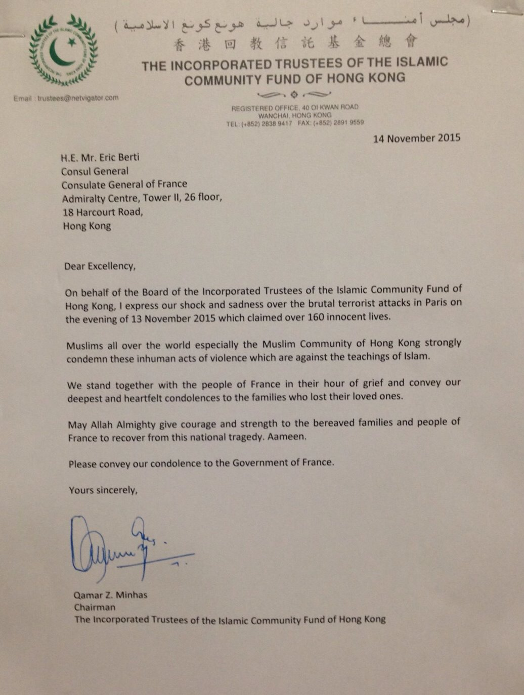 Letter Of Condolence To Consulate General Of France In Hk Local Activities Light Of Islam